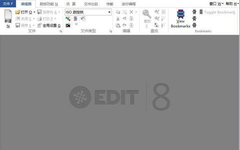 CIMCO Edit 8.07.14 Multilanguage