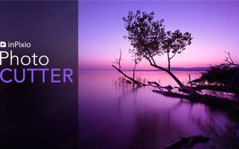 InPixio Photo Cutter 10.0.7382.21680 Multilingual 抠图软件