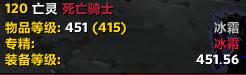 2020051110072971